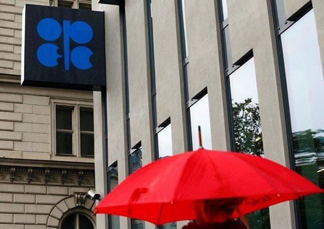 Logo de l'OPEP