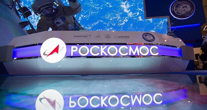 Pour Peskov la Russie est capable de rivaliser avec les technologies de pointe de SpaceX