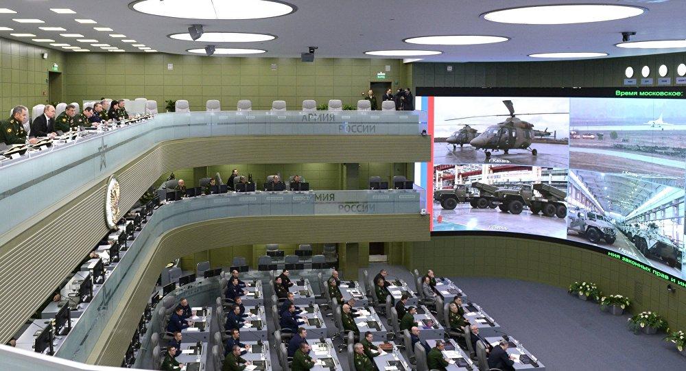 le Centre de contrôle de la défense