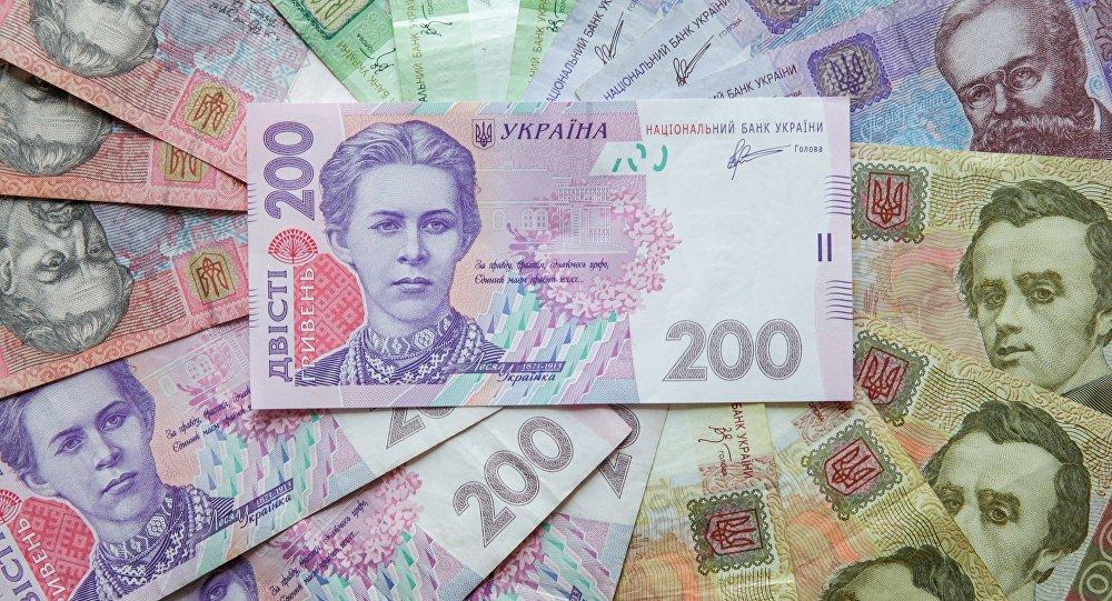 Les milieux d'affaires ukrainiens sont les plus corrompus au monde