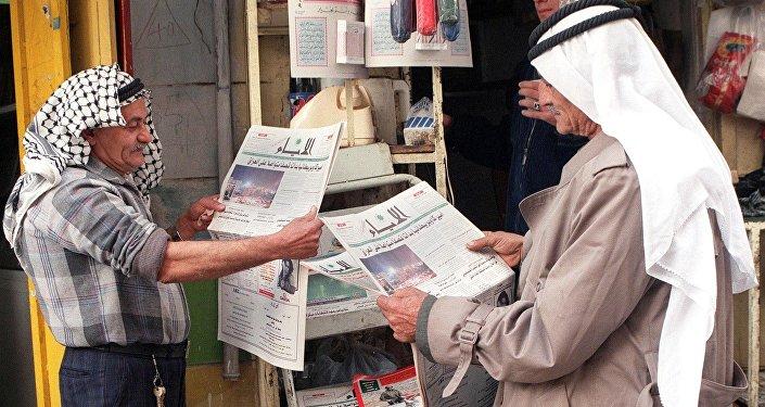 Irak avant la guerre