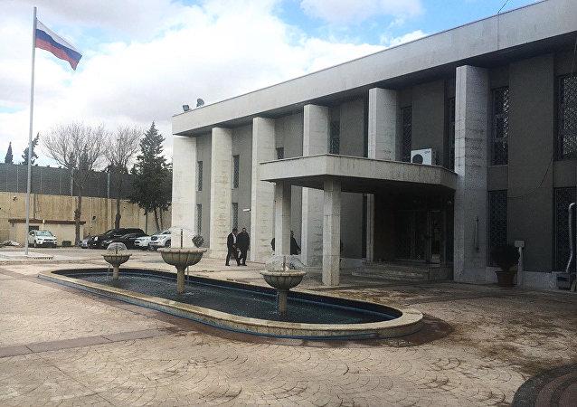 L'ambassade de la Fédération de Russie à Damas