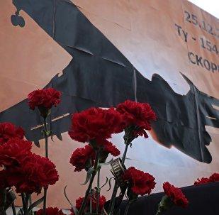 Des fleurs en mémoire des victimes du crash du Tu-154