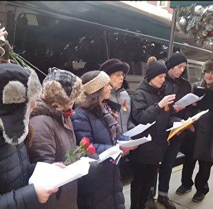 Crash du Tu-154: des Américains chantent en mémoire des victimes