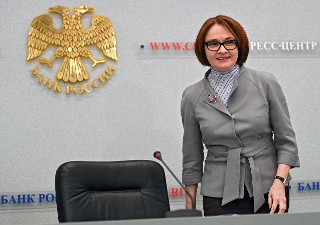 Elvira Nabioullina meilleure présidente de Banque centrale (BC) en Europe