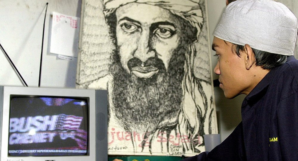 Portrait d'Oussama Ben Laden