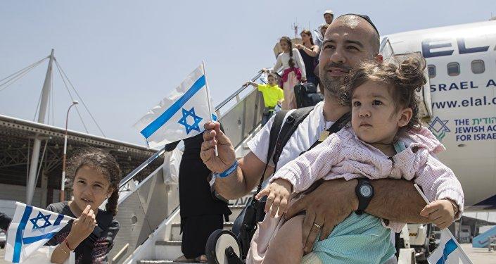 Le neuveu du Premier ministre Edouard Philippe poignardé en Israël