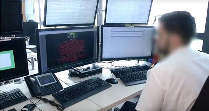 Centre de cyberdéfense de l'armée française