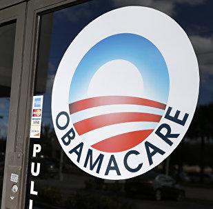 Logo de l'Obamacare