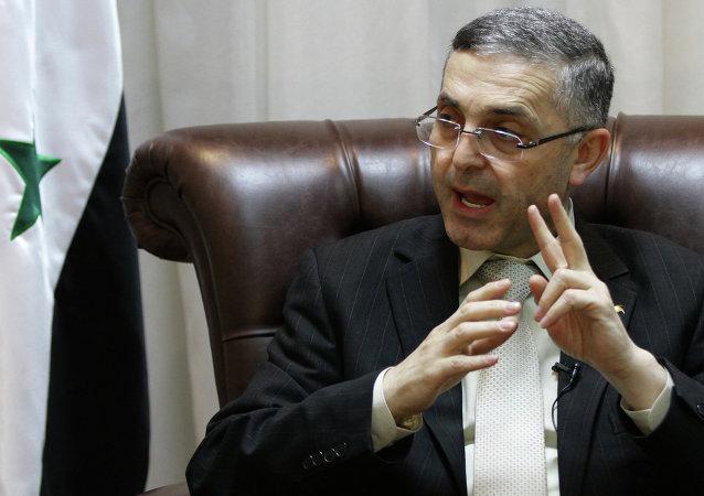 Ali Haidar