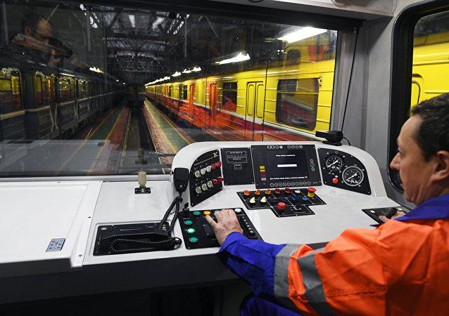 Ce que cache le métro de Moscou