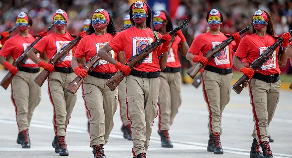 Forces armées vénézuéliennes