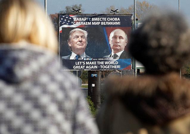 Poutine-Trump