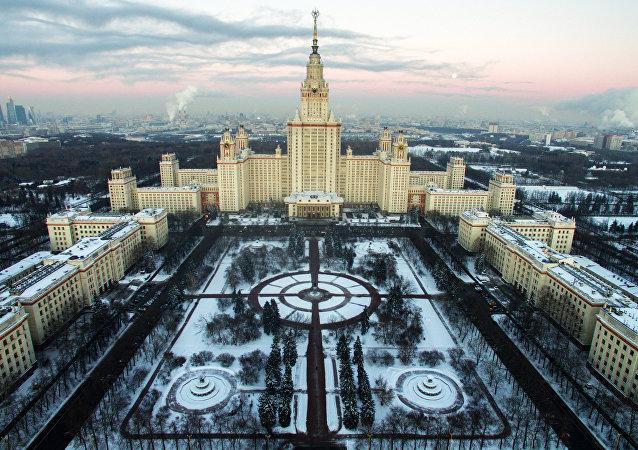 Die Moskauer Staatliche Lomonossow-Universität