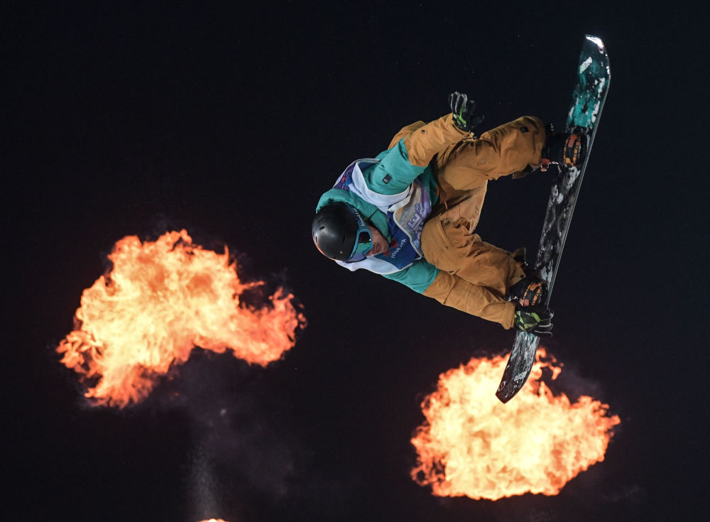 La compétition internationale de snowboard  Grand Prix de Russie 2017