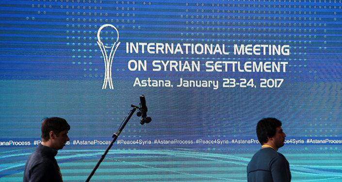 Pourparlers sur la Syrie d'Astana