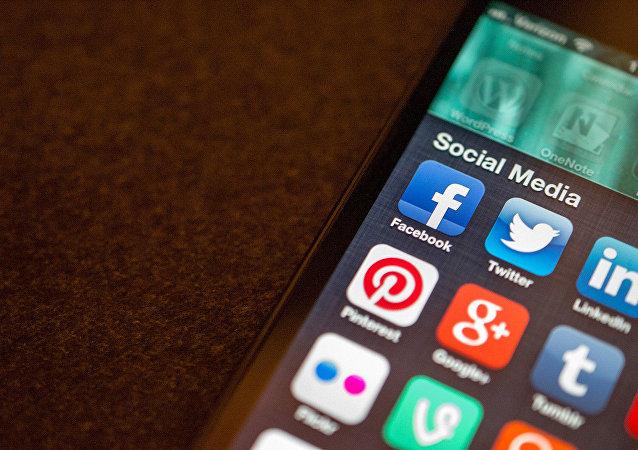 Réseaux sociaux. Image d'illustration