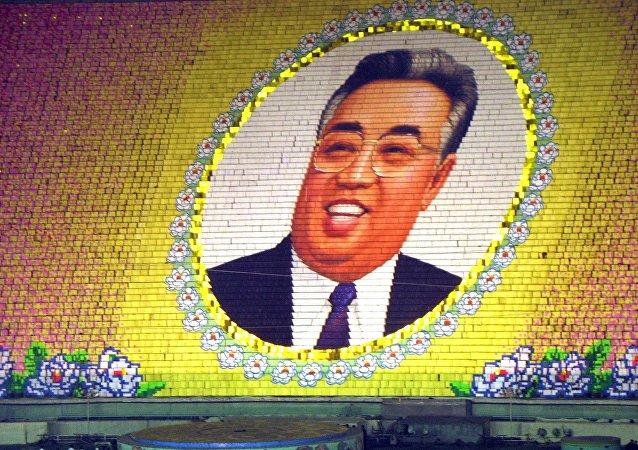 Portrait de Kim Il-sung