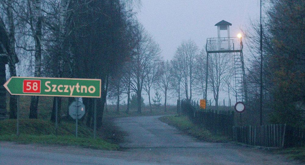 Secret Polish CIA Prison