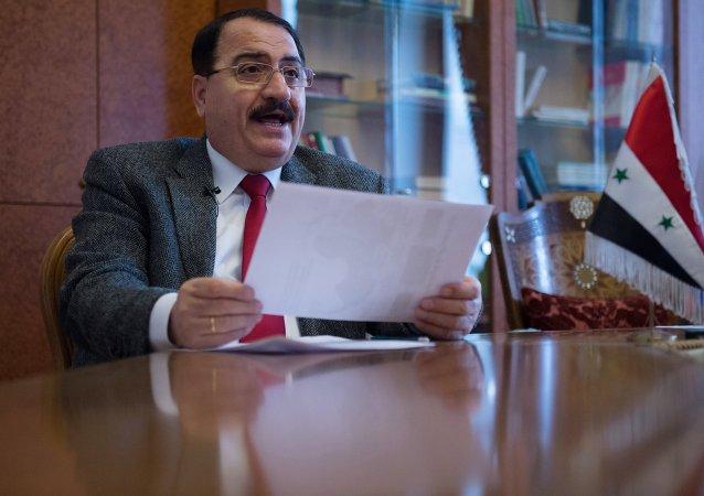 Riad Haddad