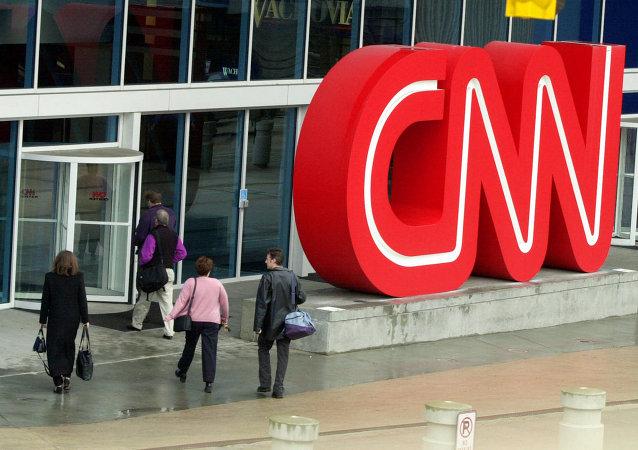 Le logo de la chaîne CNN