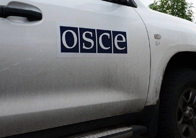 L'OSCE s'est éclipsée en douce de la DNR