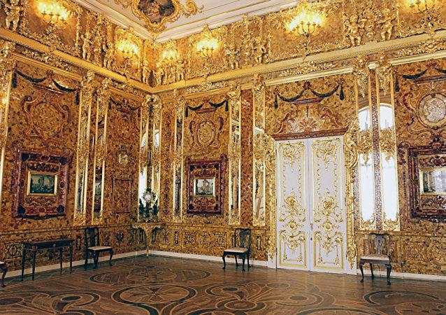 Chambre d'ambre