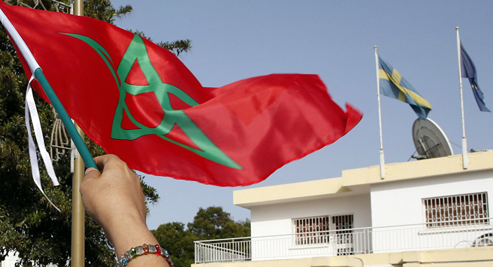 Les couleurs nationales du Maro
