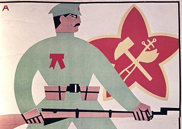 « Au pas révolutionnaire, marchez ! L'ennemi inlassable veille ! »