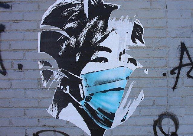 Masque médical. Graffiti. Image d'illustration