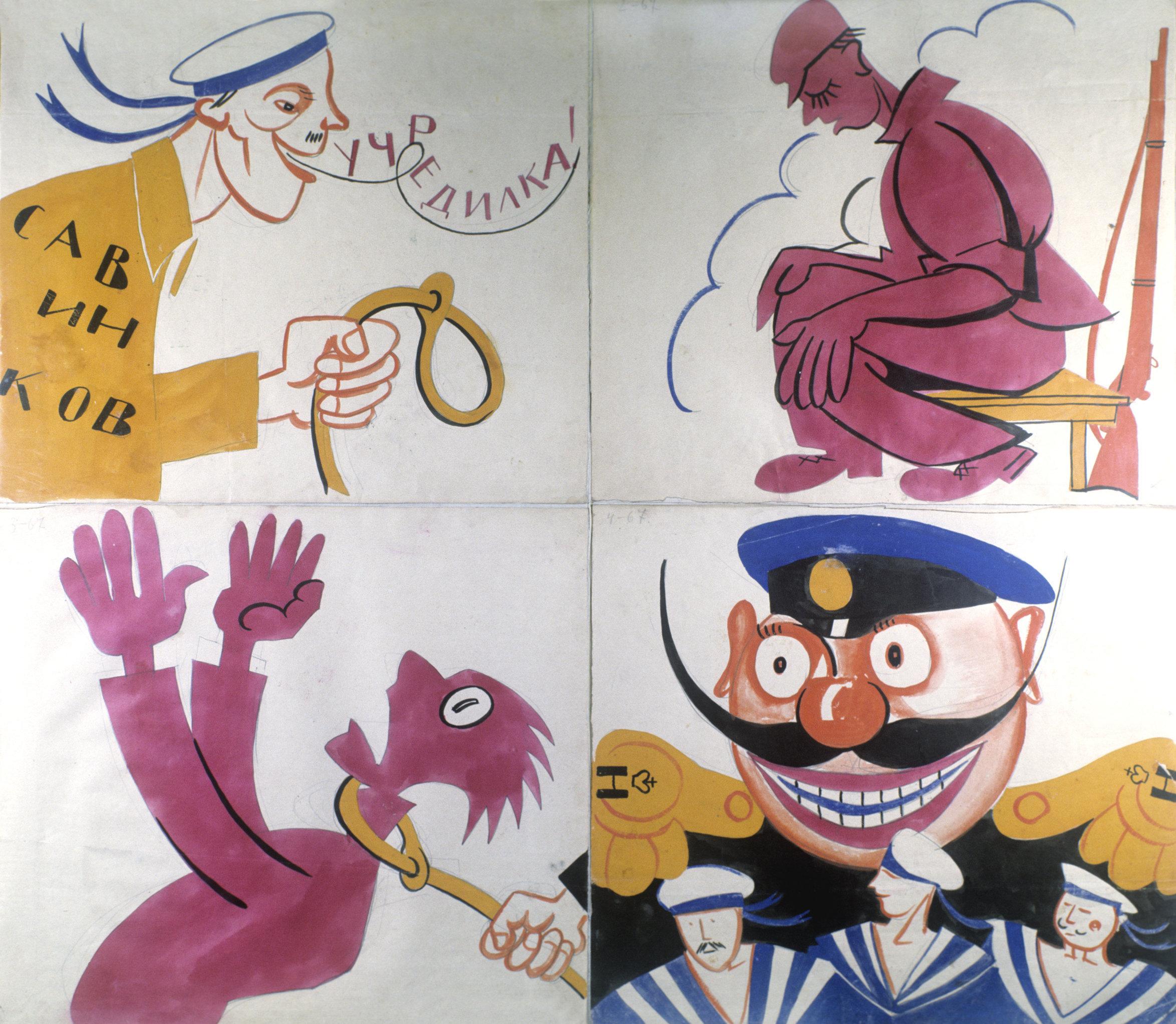 Affiche de propagande de Vladimir Maïakovski