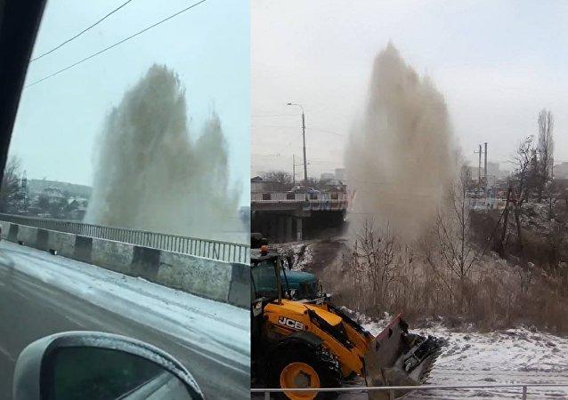 Geyser à Rostov-sur-le-Don