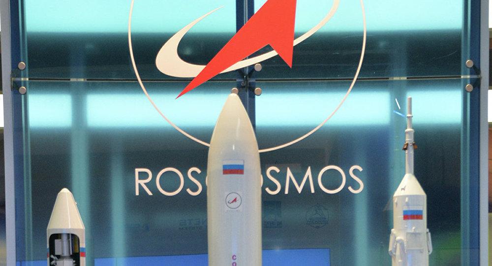 Le holding spatial russe Roskosmos au salon de Farnborough (photo d'archives)