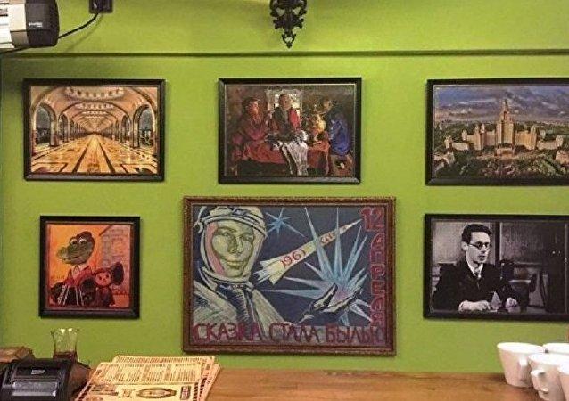 Le café Rustik à Istanbul