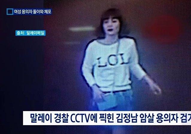 La meurtrière de Kim Jong-nam lance une mode avec son pull