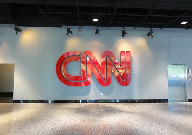 La chaîne américaine CNN