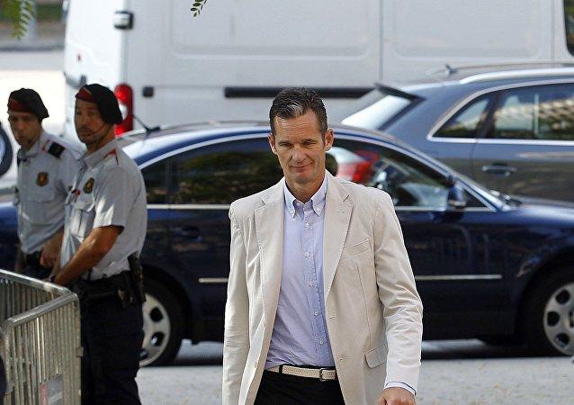 Le mari de la sœur du roi d'Espagne, Iñaki Urdangarin. Archive photo