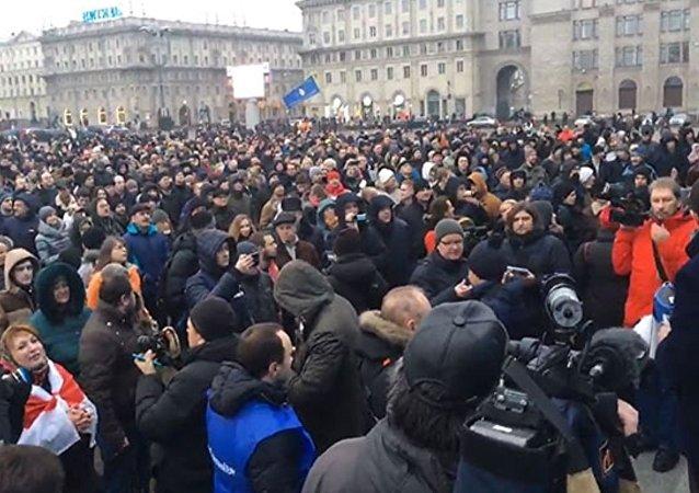 Les «Biélorusses en colère» protestent contre l'impôt «sur les parasites»