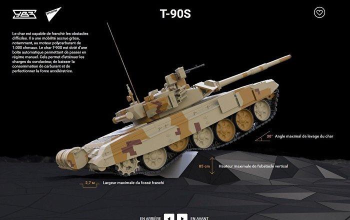 T-90S