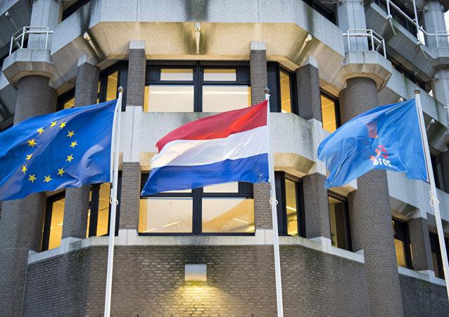 Le drapeau néerlandais