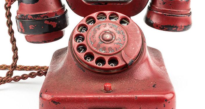 L'annuaire téléphonique du Führer adjugé au double de son prix de départ
