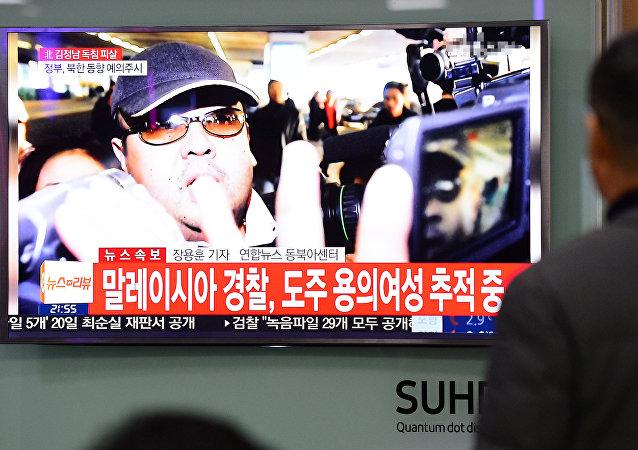 L'ambassadeur nord-coréen en Malaisie déclaré persona non grata