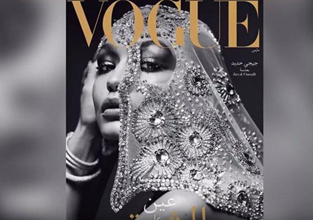 Vogue débarque dans le monde arabe