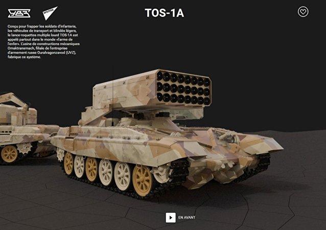 ТOS-1A