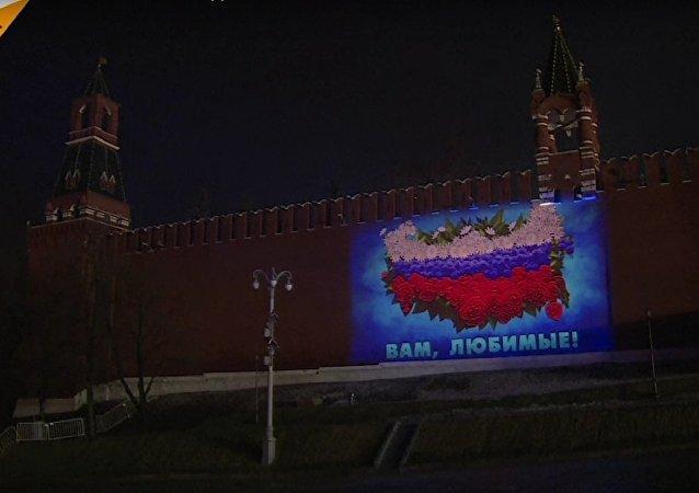 Une énorme carte de veux a fait son apparition sur un mur du Kremlin