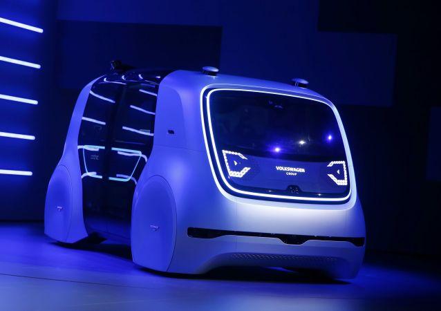 Une voiture électrique de Volkswagen