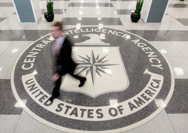 Le QG de la CIA
