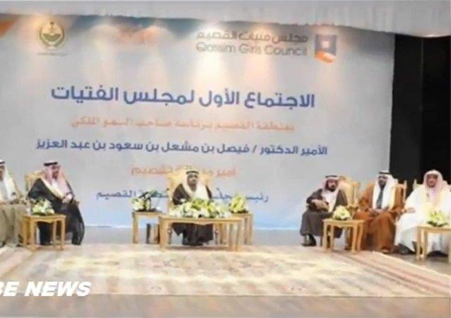 Le premier «Conseil des filles» en Arabie saoudite