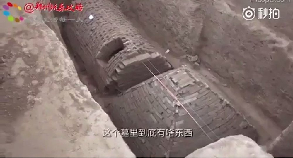 Pyramide égyptienne en Chine