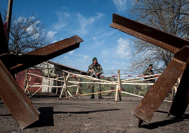 Donbass, image d'illustration